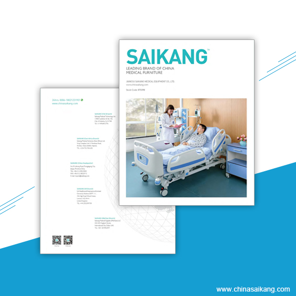 Saikang Catalogue 2018