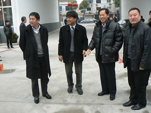 <strong>The Leadership From Zhangjiagang Modern Agriculture Demonstration Zonevisit And Surveyed Our Company</strong>