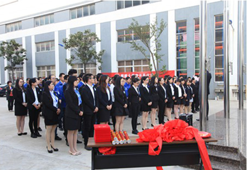 The opening ceremony of the Saikang University School