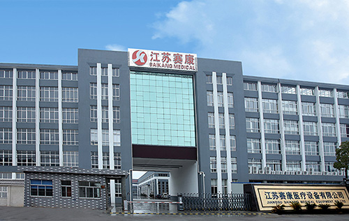 <strong>Warmly Celebrate The Completion Of The Saikang Factory Auditorium!</strong>