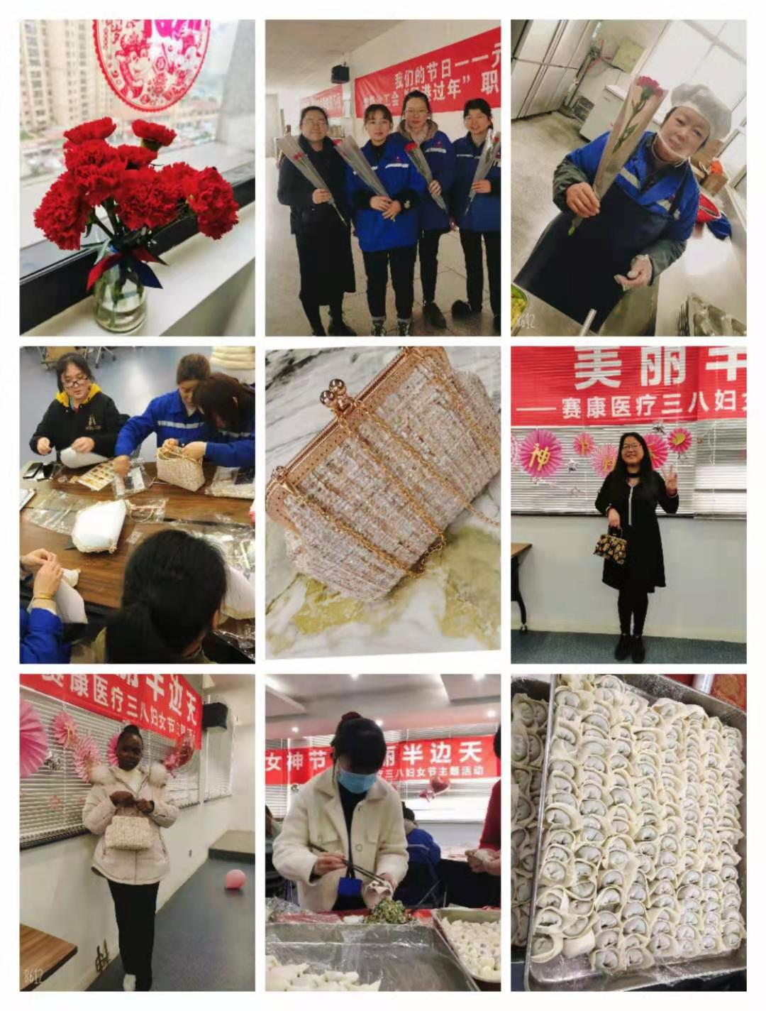 SAIKANG held interesting activities for ladies on March 8th.