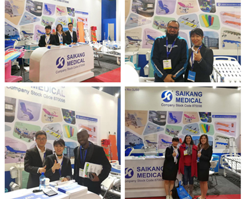 <strong>China Medical Innovation Forum 2017</strong>
