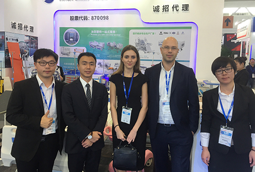 China International Medical Equipment Fair