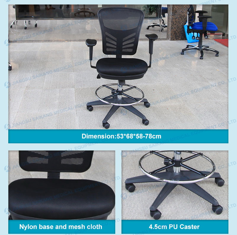 2 economic office chair.jpg