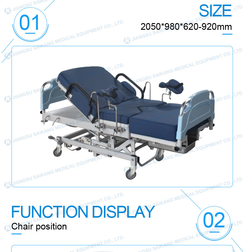 2 gynecology examing  bed.jpg
