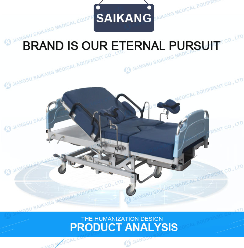 1 electric gynecology bed.jpg