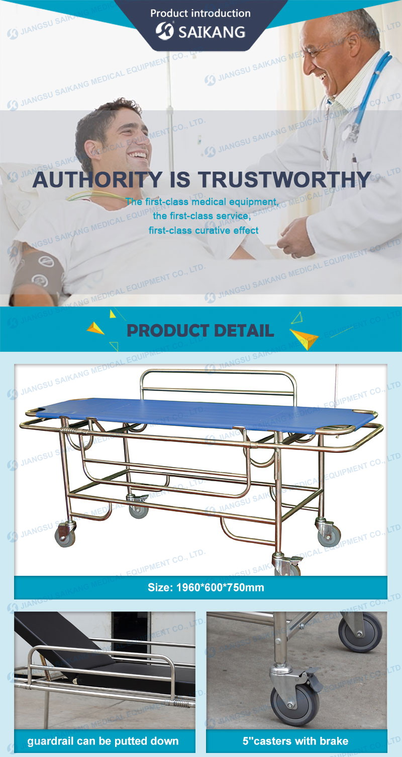 1 patient trolley.jpg